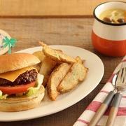 ハンバーガーとスープ献立♪