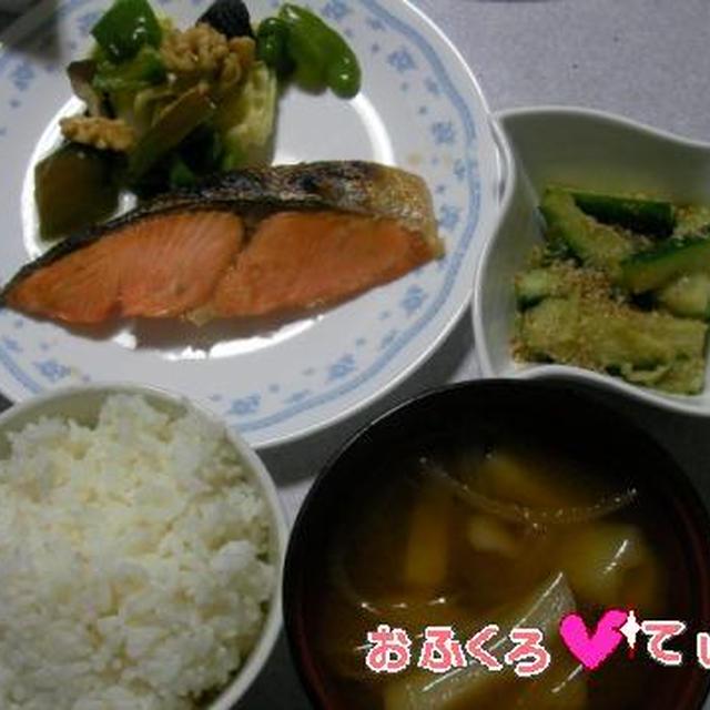 焼き鮭定食~