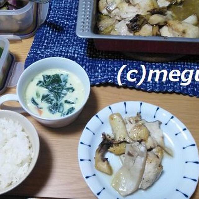 冷凍レシピ「きのこのチーズチキン」&カレー風味の豆乳味噌汁の夕食
