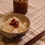 食べる味噌ラー油