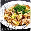 ★ひき肉と春野菜と厚揚げのオイスター炒め★ by みみこさん