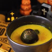 ハロウィンの簡単子供の自然派おやつに♡ダーク団子入りカボチャのお汁粉