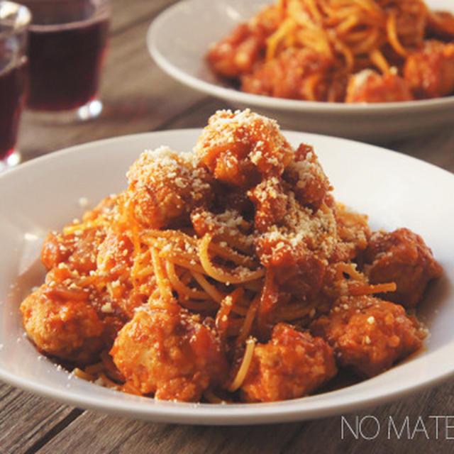 GABAN『ローズマリー』でミートボールのトマトソース スパゲッティ♪