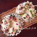 捏ねずにレンジ発酵de簡単♡クリスマスリースのちぎりパン♡