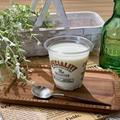 あの!とろ〜り牛乳プリンが自宅で時短に作れる!