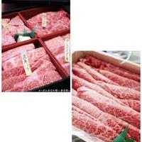 神戸牛専門店の神戸牛ハンバーグ。