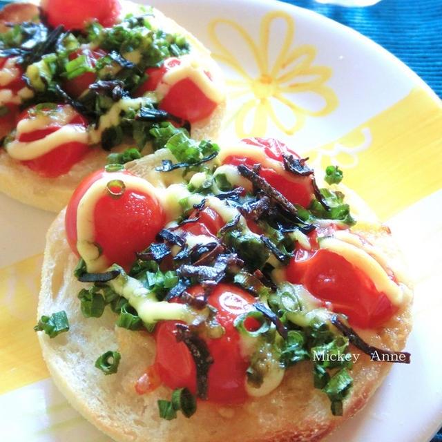 トマトと葱の塩昆布・椎茸茶トースト