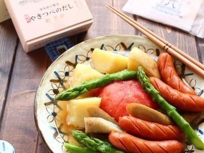 >しみいる極上の味わい! 丸ごとトマトの和だしポトフ by 庭乃桃さん