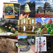 信州めぐり旅~安曇野・松本【ダイジェスト版】