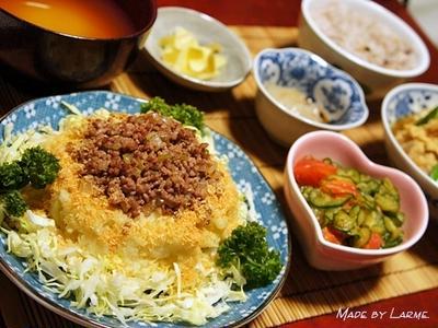 平野レミさんの「プレコロッケ」がメインの晩ご飯