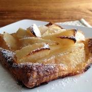 サクっと簡単!生姜とゆずのアップルパイ