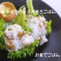 土鍋で炊く麦ごはん(押し麦)