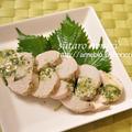 しそ、柚子こしょう鶏ハム by すー太郎さん