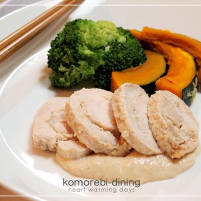 鶏胸肉の塩麹蒸し 豆腐ソース