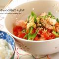 トマトと海老の胡麻生姜風味おかずサラダ