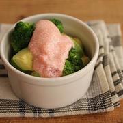簡単・副菜♪ブロッコリーとアボカドの明太マヨ