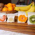 フルーツサンドの作り方と美味しく作る5つのコツ
