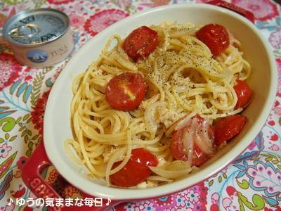 究極のツナ缶でトマトパスタ☆