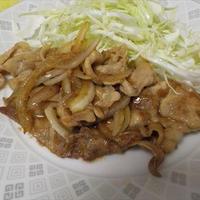 ブログ開設17周年!豚肉の生姜焼き