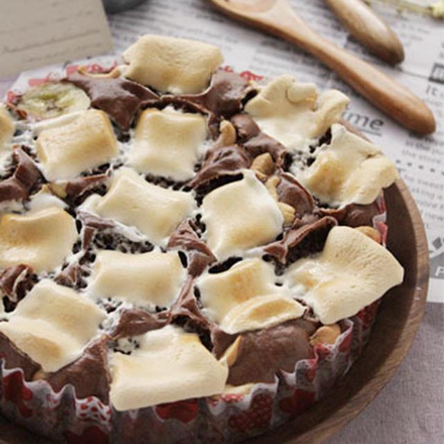 バナナとマシュマロのガトーショコラ