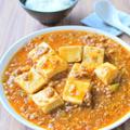 ご飯が進む!麻婆豆腐のレシピ