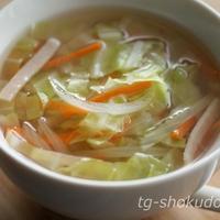 野菜とハムのコンソメスープ【中性脂肪を下げるレシピ】