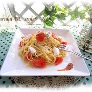 クリームチーズとトマトの冷製パスタ