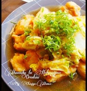 [簡単!胸肉が柔らかい♪]ご飯がススム!鶏胸肉と白菜のおろし煮