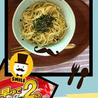 超☆ 時短レシピ!