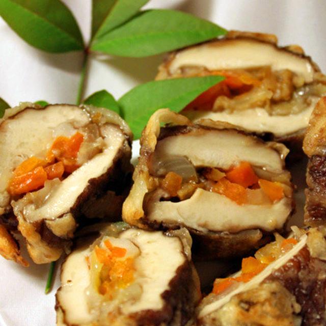 マクロビオティックなはさみ揚げ♪シイタケとセイタン野菜