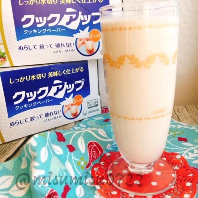 簡単☆自家製アーモンドミルク
