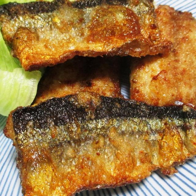 秋刀魚の一味唐揚げ<ほんのりピリ辛>
