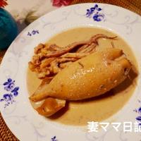 ミルク風味の洋風イカめし♪ Squid Stuffed with Rice