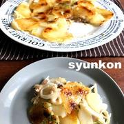 【フライパン1つ】重ねて焼くだけ!こんがりツナマヨポテトと、ツナ缶レシピ集めました