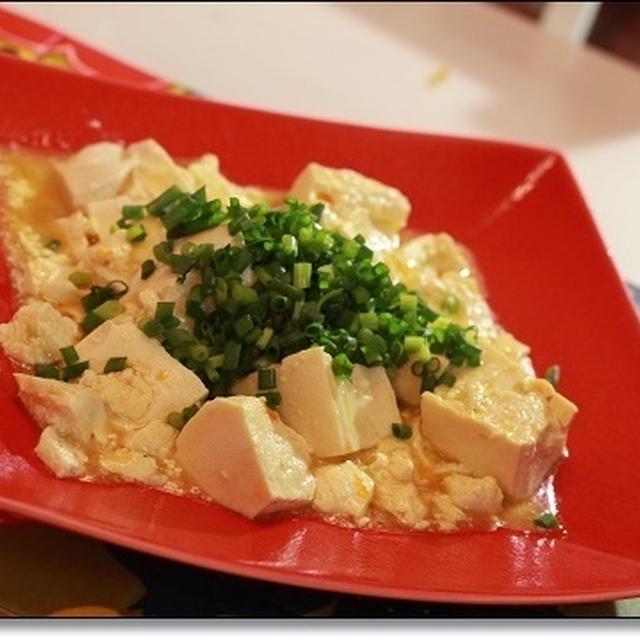 昆布茶で♪あっさり肉なし麻婆豆腐☆レシピ掲載☆