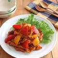 お弁当の彩りに◎豚肉とパプリカのカレーケチャップ炒め