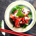 トマトの塩昆布サラダ