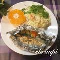 鮭のホイル焼き〜香草風味