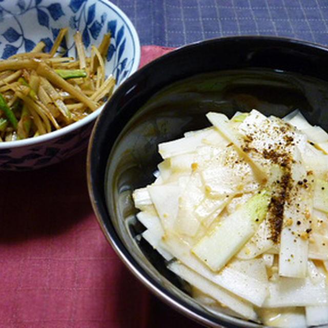 春の香り♪山うどエコ惣菜2種