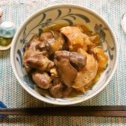 圧力鍋でフンワリやわらか♪鶏レバーとモモ肉の味噌煮