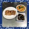 【献立2】鶏もも肉のポン酢ソテー・小スバ・ひじきの煮物