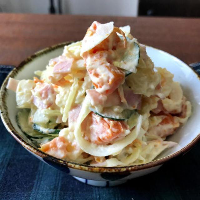 【簡単!!】できました!福井のおばさんのポテトサラダと、食器の話