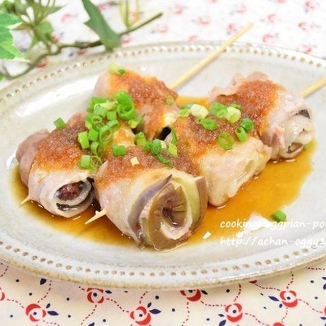 萩たまげなすと豚肉の梅ロール焼き