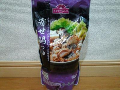 トップバリュの鍋つゆで鶏団子とニラのお鍋☆~レシピブログモニター~