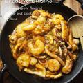 ホワジャオ香る♪エキゾチックな海老と烏賊のチリソース煮☆