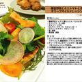 鎌倉野菜とミニトマトときゅうりのオリーブオイルドレッシングサラダ -Recipe No.1035- by *nob*さん
