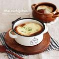 飴色玉ねぎを作る時短ワザ♡熱々が嬉しいオニオングラタンスープ♡