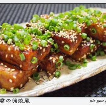 ✿豆腐の蒲焼き✿