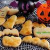 ジンジャークッキー〜ハロウィンVer.〜