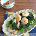 お鍋1つで簡単調理☆えびとブロッコリーのアヒージョ♪